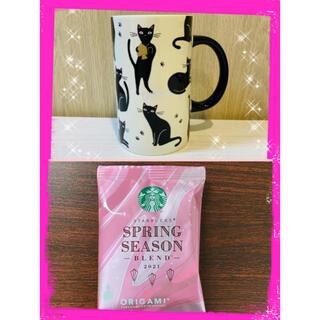 Starbucks Coffee - ラスト❗️スターバックス&Kate Spade☆マグカップ☆猫