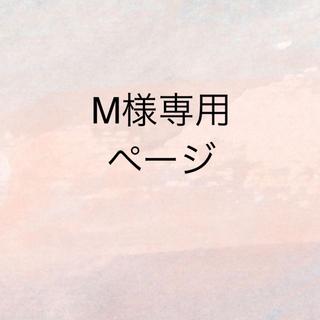 ロゴカード ステッカーシール  iPhoneケース