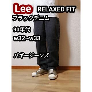 Lee - 90s Lee リー ブラックジーンズ バギージーンズ バギーデニムパンツ L