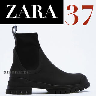 ザラ(ZARA)の【新品/未着用】ZARA ラバーアンクルブーツ ラバーブーツ ショートブーツ(ブーツ)