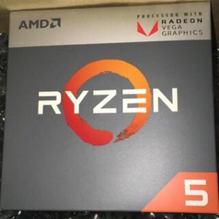 ★新品未開封★AMD Ryzen 5 2400G YD2400C5FBBOX (PCパーツ)