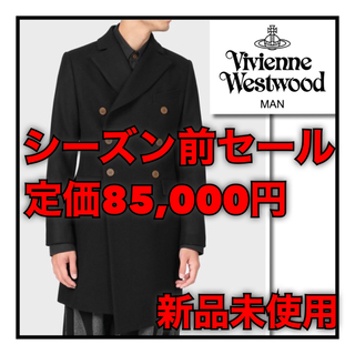 Vivienne Westwood - 【セール】新品未使用  VivienneWestwood  ロングコート