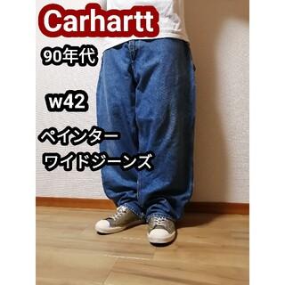 カーハート(carhartt)の90s Carhartt カーハートペインタージーンズ バギージーンズ w42(ペインターパンツ)