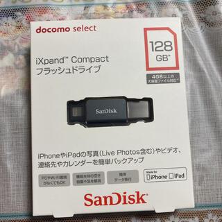 IXpand Compactフラッシュドライブ 128GB