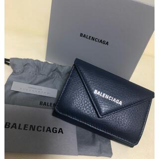 Balenciaga - 美品 BALENCIAGA バレンシアガ ペーパーミニウォレット 財布