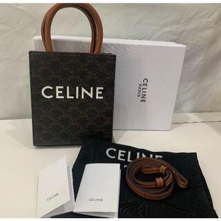 セリーヌ(celine)のCELINE ミニ バーティカルカバ トリオンフ キャンバス(ネックレス)