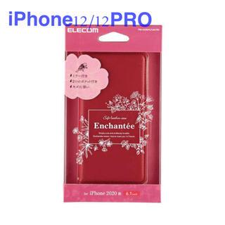 ELECOM - エレコム iPhone12/12Pro手帳型ケース 新品・未使用匿名配送