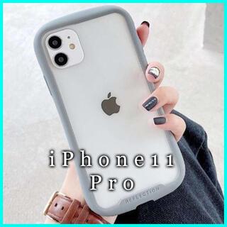 iPhone11 PRO ケース クリア ガラス カバー 画面 保護 グレー F