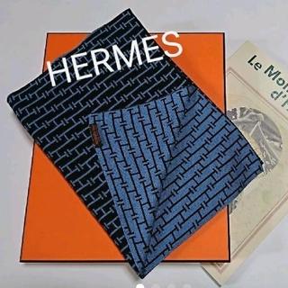 エルメス(Hermes)の【正規品】エルメス Hermes マフラー リバーシブル エルメスロゴ(マフラー/ショール)