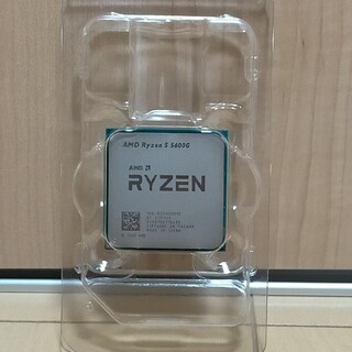 Ryzen 5 5600G【クーポンOK!】