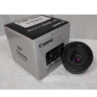 Canon - Canon(キャノン)EF50mm F1.8 STM