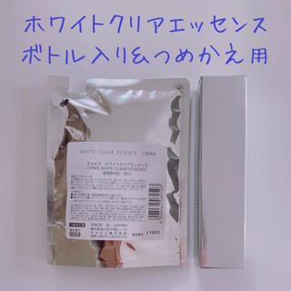 ORBIS - 【新品未開封】☆ ORBIS ☆ ホワイトクリアエッセンス ボトル入り & 詰替