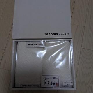 RENOMA - renoma.parisのフェイスタオル2枚セット、新品
