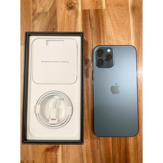 Apple - 【美品】iPhone 12 Pro Max パシフィックブルー 256 GB