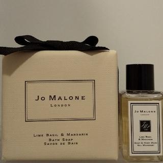 Jo Malone - ジョーマローン ライムバジル&マンダリンソープ100g +ボディソープ15ml