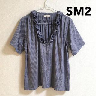 サマンサモスモス(SM2)のSM2  3WAY 半袖 ブラウス シャツ カシュクール 青 ストライプ(シャツ/ブラウス(半袖/袖なし))