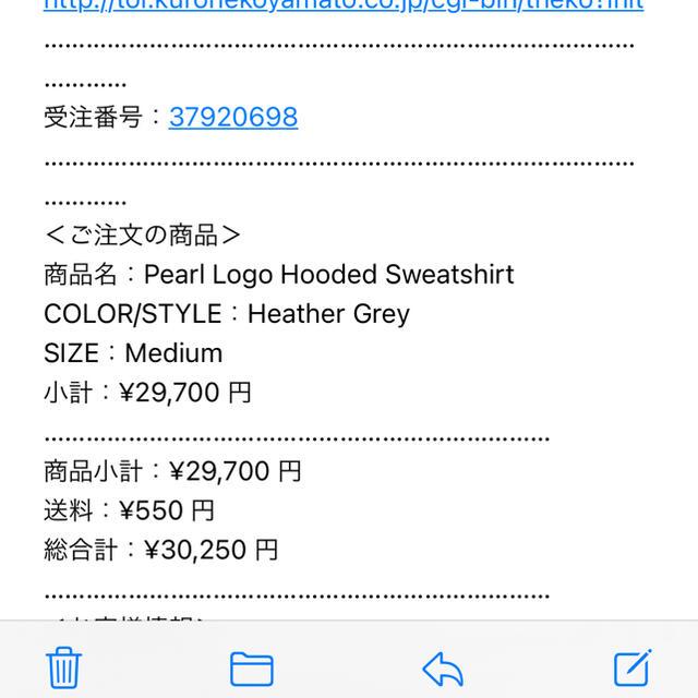Supreme(シュプリーム)のSupreme Pearl Logo Hooded Sweatshirt M メンズのトップス(パーカー)の商品写真