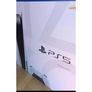 PlayStation - PS5本体 新品マイナーチェンジ後新型 CFI-1100A 01