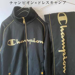 チャンピオン(Champion)のDRESSCAMP✕Championドレスキャンプチャンピオンセットアップm黒(ジャージ)