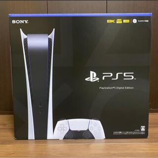 PlayStation - PlayStation5 デジタルエディション プレステ5
