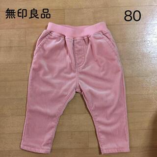ムジルシリョウヒン(MUJI (無印良品))の無印良品 イージーパンツ コーデュロイ 裏起毛 ピンク 80cm(パンツ)