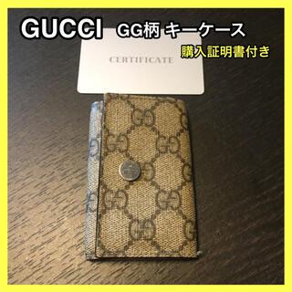 Gucci - GUCCI  グッチ  キーケース  証明書付き