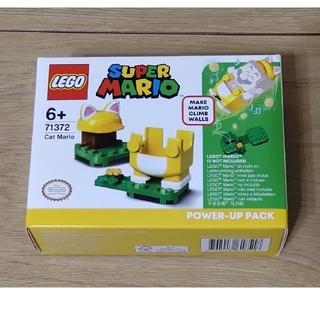 レゴ(Lego)の【新品未開封】レゴ スーパーマリオ ネコマリオ パワーアップパック(キャラクターグッズ)
