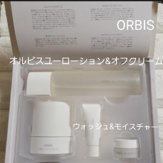 オルビス(ORBIS)のORBIS オルビス ブリスフルタイムキット(化粧水/ローション)