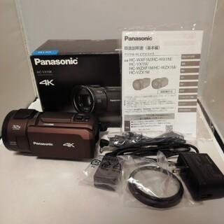 Panasonic - 【極美品】パナソニック 4Kデジタルビデオカメラ HC-VX1M-T