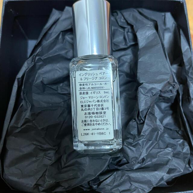 Jo Malone(ジョーマローン)のJo Malone イングリッシュペアー&フリージア9mm コスメ/美容の香水(香水(女性用))の商品写真