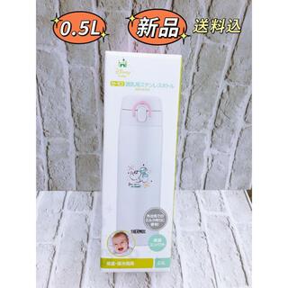 サーモス(THERMOS)のサーモス調乳用ステレンスボトル 0.5L ミニー ディズニー ピンクホワイト新品(水筒)