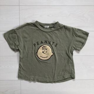 スヌーピー(SNOOPY)のチャーリーブラウン♡Tシャツ 100 スヌーピー くすみ緑(Tシャツ/カットソー)