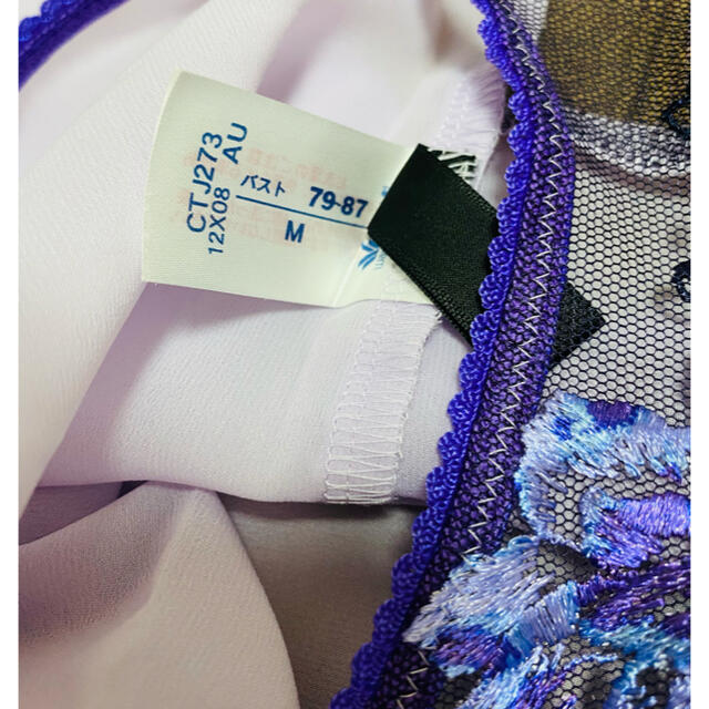 Wacoal(ワコール)のsalute サルート Mサイズ キャミソール レディースのトップス(キャミソール)の商品写真