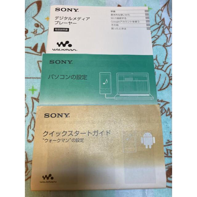 SONY(ソニー)のSONY 魔法少女まどか☆マギカ 限定生産モデル ウォークマンNW-F805  スマホ/家電/カメラのオーディオ機器(ポータブルプレーヤー)の商品写真
