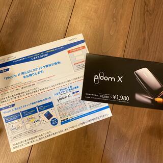 プルームテック(PloomTECH)のPloom X用たばこ ローソン引き換え券(タバコグッズ)