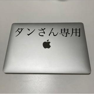 Apple - 即日発送Apple MacBook Pro 2017