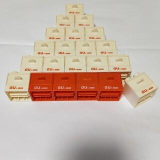【送料込】 au ノベルティ 販促品 レゴ ブロック 小物入れ 薬入れ 懐かしい