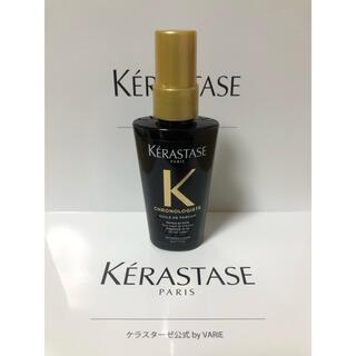 KERASTASE - ケラスターゼ クロノロジスト 洗い流さないトリートメント 50ml