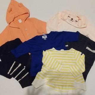 ベビーギャップ(babyGAP)の【80~90】秋冬 GAP パーカー ズボン(シャツ/カットソー)