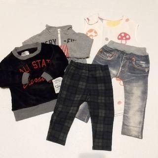 西松屋 - 【80㎝】西松屋 裏起毛 トレーナー パンツ ズボン