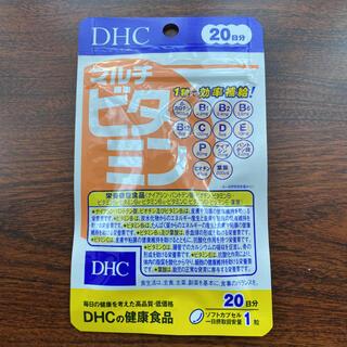 ディーエイチシー(DHC)のクーポン・ポイント消化❣️マルチビタミン🌼d🌼お試し(ダイエット食品)