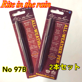 防水ペン (Rite in the rain) ブルーインク2本セット(その他)