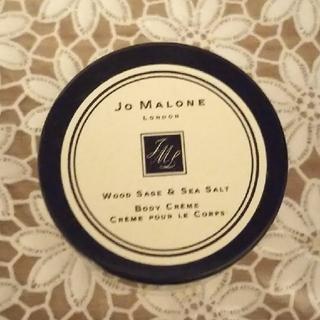 Jo Malone - Jo Malone ウッドセージ&シーソルトボディクリーム