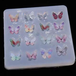 シリコンモールド 蝶々16連