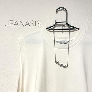 ジーナシス(JEANASIS)のJEANASIS ネックレス(ネックレス)
