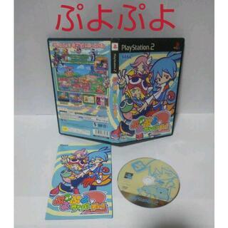 PlayStation2 - ≪人気シリーズPS≫ぷよぷよフィーバー 2【チュー!】