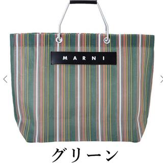 Marni - 【美品】マルニ フラワーカフェ ショッピング ストライプ トートバッグ