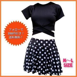レディース 水着セパレート 新品 黒 M~L 韓国 水玉 ラッシュガード 半袖