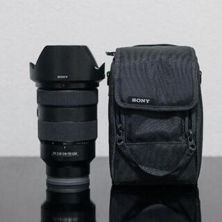 SONY - SONY FE 24-70mm F2.8(SEL2470GM) 高級フィルター付