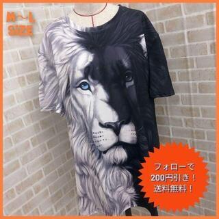 メンズ レディース アニマルTシャツ 白黒 新品 M~L 韓国 ライオンプリント